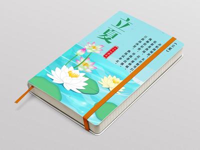 Summer Begins summer illustration weather poster design the 24 solar terms
