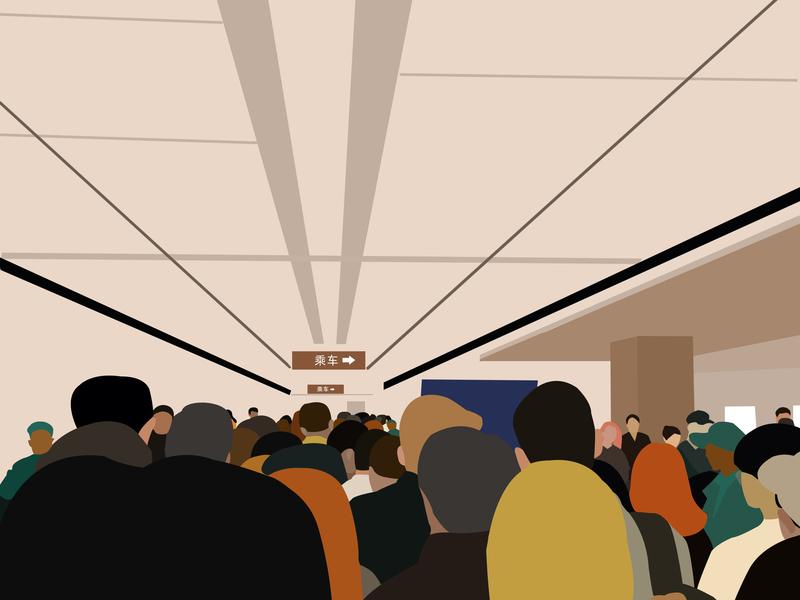 Nanjing Metro illustration