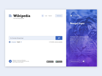 Wiki Concept
