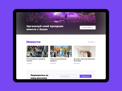 Zuzan Event Website typography design website web ux ui