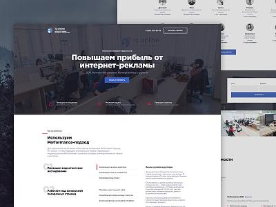 IQ Online — Marketing Landing Page studio agency marketing web ui design minimalist clean home page landing