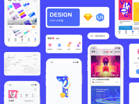 UI design platform in China