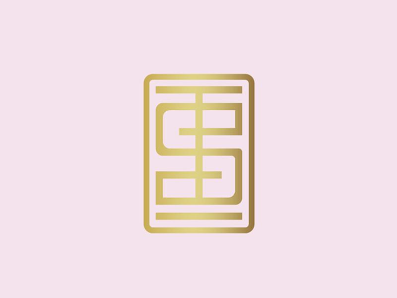 Teri Shields Interiors mark stamp seal i s t pink gold ligature brand logo