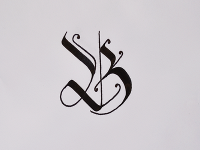 Personal Project B 9/10 artist ink gothic black calligraphy letters