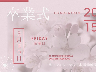 Graduation Ceremony Flyers