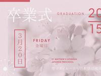 Graduation Ceremony Flyers