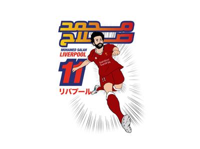 Mohamed Salah X Captain Tsubasa