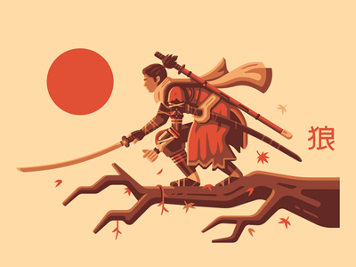 Shinobi maple tree branch sun kanji katana sword stealth samurai japan ninja shinobi