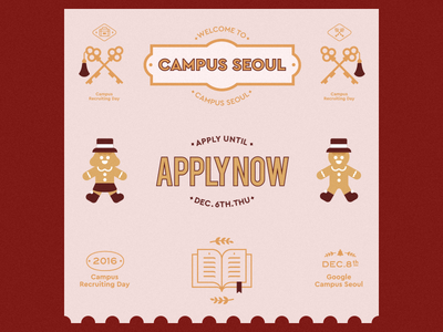 Google Campus Seoul - Apply now  ticket illustration googlecampus google flat campus-seoul  card  christmas