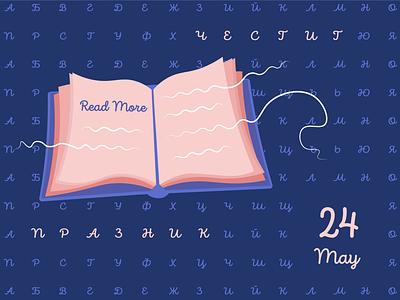 The Day Of Slavonic Alphabet postcard holiday blue web design lettering graphic design illustration digital cyrillic design