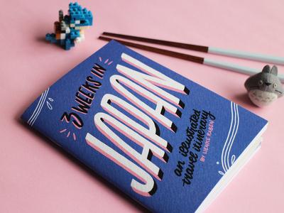 Japan Pocket guide handlettering lettering drawing illustration japan illustration travel guide travel illustration japan