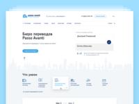 Passo Avanti — Translation agency
