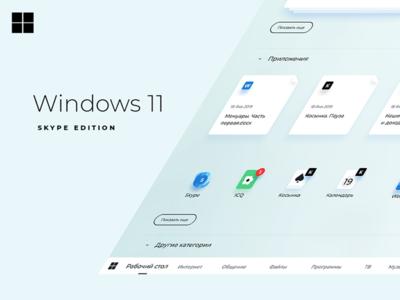 Windows 11. Skype Edition. Concept