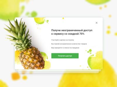 Pineapple Pop Up