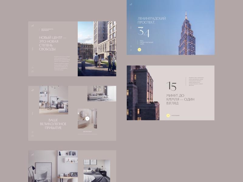 Alcon Tower - web explorations flat apartament minimalistic interior cyrillic russian moscow elegant simple brown beige estate real tower minimal