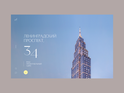 Alcon Tower - web explorations numbers michal jakobsze unikat flat apartament minimalistic interior cyrillic russian moscow elegant simple brown beige estate real tower minimal
