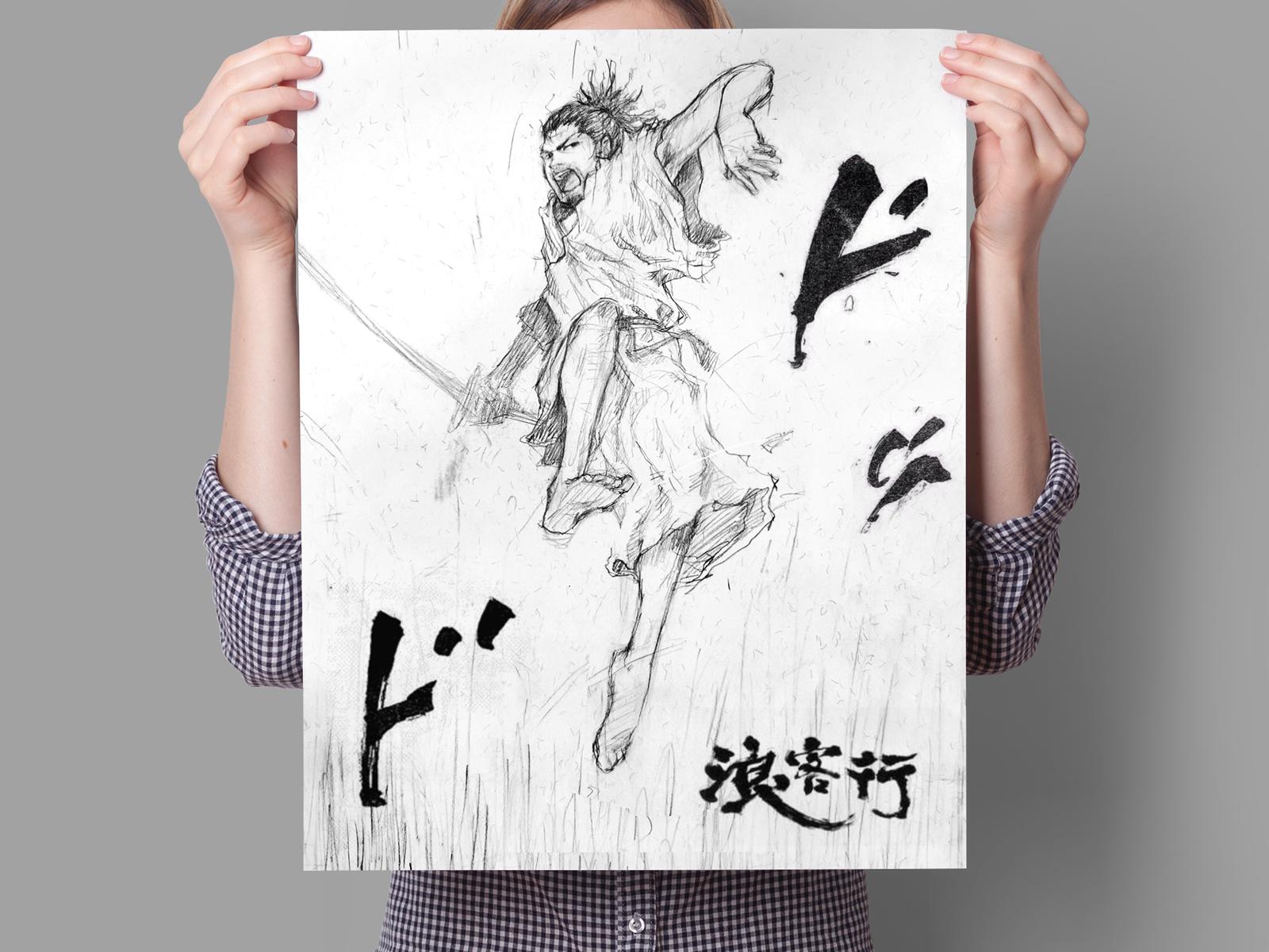 Takehiko Inoue バガボンド Vagabond Tribute Works By Wangtianyu On