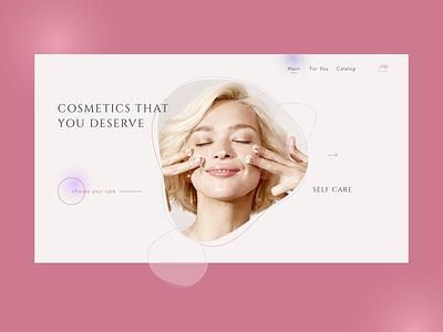 Online cosmetics store LUNDENILONA online shop store beauty cosmetics web design ux ui