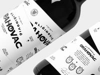 Orahovak Wine