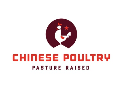Chinese Poultry Concept logo #1