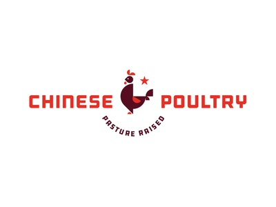 Chinese Poultry Concept logo #4