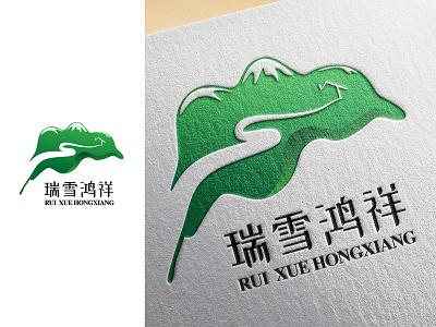 Environmental protection logo icloud illustrator 商标 green branding green mountain village leaves snow day river snow cone road mountain home snow 插图 图标 设计 品牌