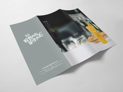 drink poster bread drinks album cover design 设计 绿色品牌 品牌
