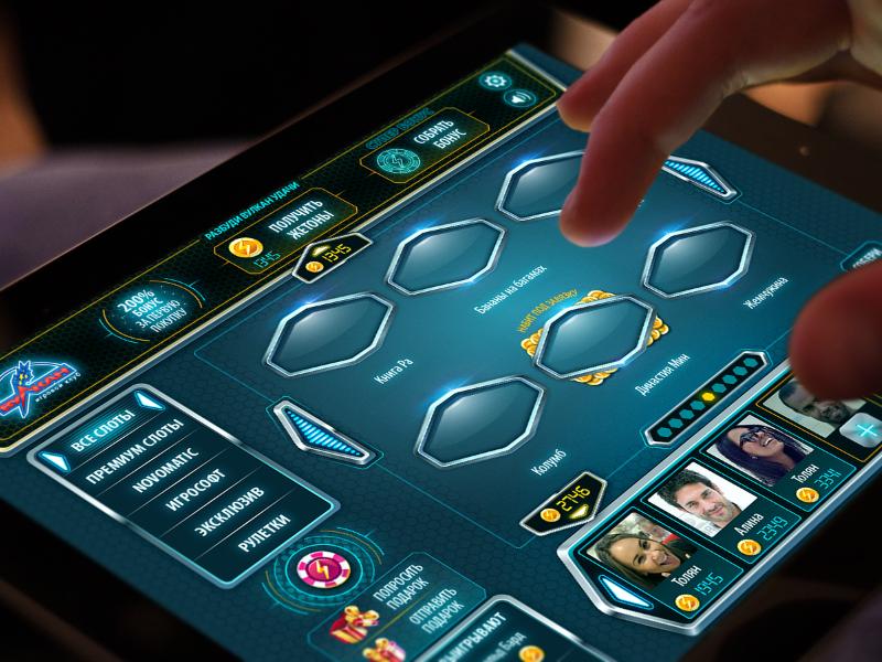 Spela casino online i mobilen