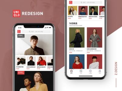 2018.05 UNIQLO Redesign #2