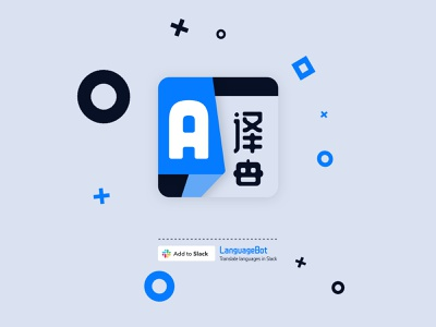 LanguageBot Slack App - Post ProductHunt Launch Brand Update saas product producthunt english spanish french chinese japanese slack app translation language code branding design app bot app branding slack chat machine learning