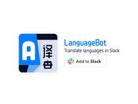 LanguageBot Slack App - brand / logo update