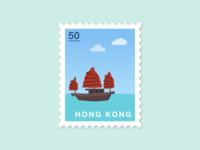 071: Junk Boat in Hong Kong