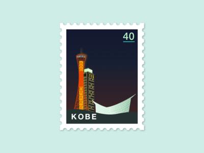 074: Kobe Tower/Port of Kobe