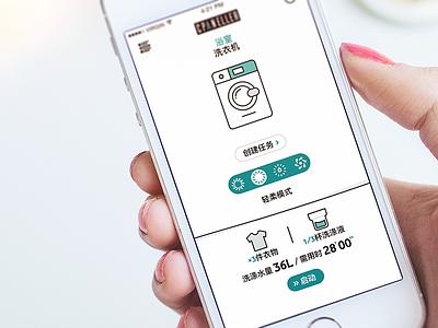 Cpaneller washmachine controller app cleaning mixture clothes washmachine smart home
