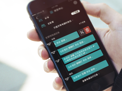 Cpaneller controller center app controller center delete edit task smart home