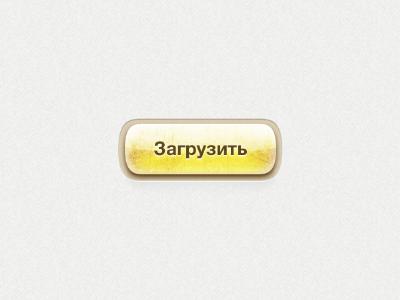 Screenshot 2012 05 03 at 12.31.32