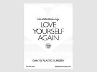 Danyo Plastic Surgery Ad for Inside Greenville Magazine - Jan