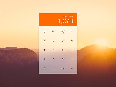 Calculator ui widget minimal clean calculator