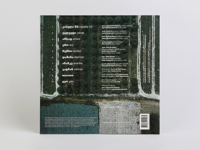 """""""Geo"""" vinyl typography typography art music georgia album cover typography vinyl"""