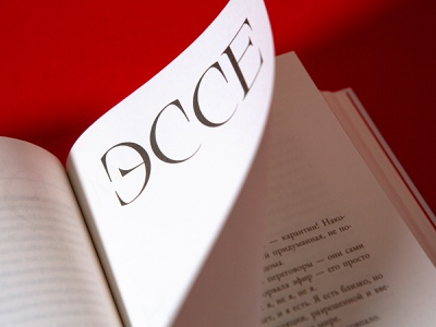 Lettering for book letters letter book art book type art typeface lettering art font design lettering