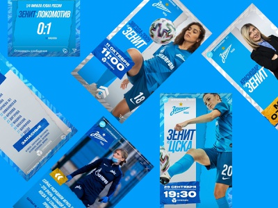 WFC Zenit social media templates footballer instagram banner instagram template instagram stories instagram social media fc zenit zenit суперлига женский футбол футбол woman football football branding