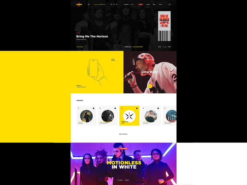 radio website reDesign mobile desktop website webdesign grid radio music rock yellow black ux uiux ui web