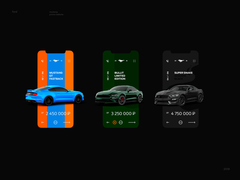ford mustang promo ui design website page sport ford gt car mobile web promo mustang