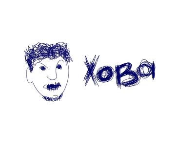 Khovansky Logo Concept