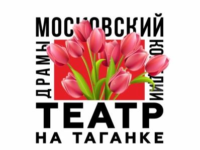 Taganka Theatre logotype