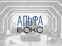 Alfabox Detailing
