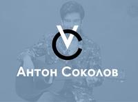 Anton Sokolov Pop Singer