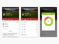 material design for football league