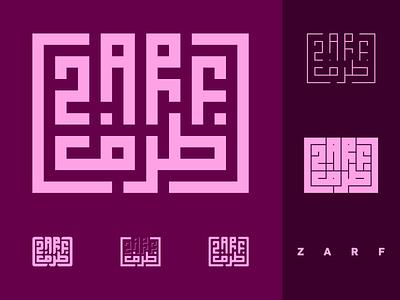 Zarf - Kufi Calligraphy makili latin makili kufi calligraphy kufi khat logo minimal typography calligraphy inkscape