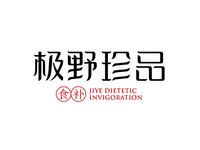 JIYE DIETETIC INVIGORATION  BRAND DESIGN